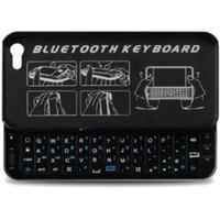 Amazon.com: iMounTek Bluetooth Sliding Keyboard Buddy iPhone 5 Case - Backlit Edition - Rubberized Hard Shell Case with Integrated Apple Commands and Backlight Keys (Black): Cell Phones &amp; Accessories
