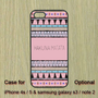 HAKUNA MATATA -- iPhone 4 case,iPhone 4S case,iPhone 5 case,Samsung Galaxy S3 case,Samsung Galaxy S4 case,Samsung Galaxy Note2 case