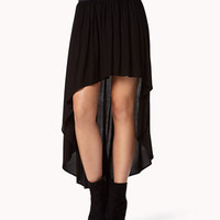 Shirred High-Low Skirt | FOREVER 21 - 2049257085
