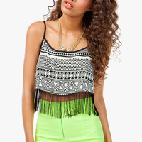 Tribal Fringe Tank