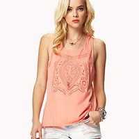 Mesh Cutout Racerback Tank
