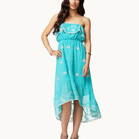 Ruffled Baja Emroidery Dress | FOREVER 21 - 2049920171
