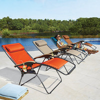 Zero Gravity Lounger at Brookstone—Buy Now!