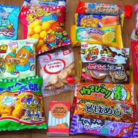 "Japanese food ""OKASHI / DAGASHI"" 50piece variety assortment snack gum candy from ebisu - JAPAN"