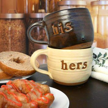 his and hers coffee mugs set of 2 from amazon. Black Bedroom Furniture Sets. Home Design Ideas