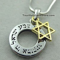 Shema Israel Necklace with Star of David By YourHolyLandStore