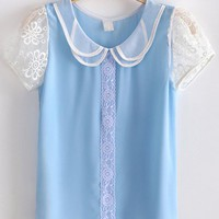 Sugar Peter Pan Collar Blouse - OASAP.com
