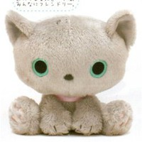 San-X Boots Kutusita Nyanko Grey Kitty 5 Plush