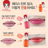 Peripera Peri's Tint Milk Lip & Cheek Stain Korean Makeup | EyeCandy's