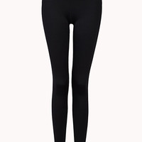 Perforated Skinny Workout Leggings | FOREVER 21 - 2000051254
