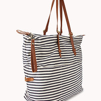 Railroad Striped Holdall | FOREVER 21 - 1000050719