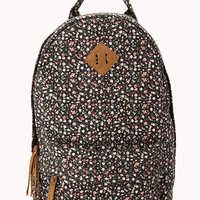 Garden Party Floral Backpack | FOREVER 21 - 1000075413