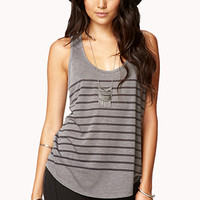 Essential Striped Racerback Tank
