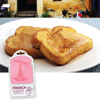Bonjour! French Toast Stamper - Unique Vintage - Prom dresses, retro dresses, retro swimsuits.