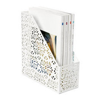 The Container Store  Brocade Magazine File