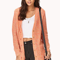Sugartooth Oversized Cardigan | FOREVER 21 - 2000111221