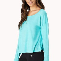 Heathered Workout Top | FOREVER 21 - 2049059362
