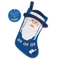 Hanukkah Stocking - Whimsical & Unique Gift Ideas for the Coolest Gift Givers