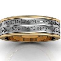 14k two tone yellow and white gold two row Da Vinci cryptex, codex, decoder ring LB-2024-7.