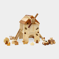 Wooden Windmill Playset