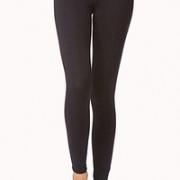 Metallic Skinny Yoga Leggings