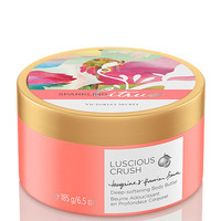 Deep-softening Body Butter - VS Fantasies - Victoria's Secret
