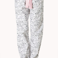 Coffee Lover PJ Pants