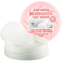 Sephora: Josie Maran : Bear Naked Nail Wipes - Peppermint : gifts-under-10