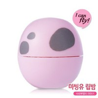 Etude House Missing U Lip Balm, I Can Fly - Eagle-owl
