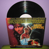 Rare Vinyl Record The Last Dragon Original Soundtrack LP 1985 Willie Hutch Stevie Wonder MOTOWN