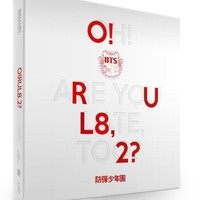 KPOP CD, BTS - 1st Mini Album / O!RUL8,2? (1CD)[003kr] [CD]